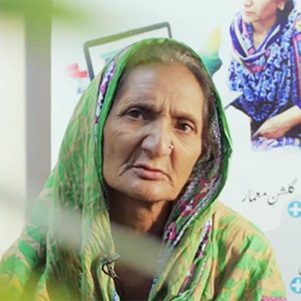 Khatoon's story