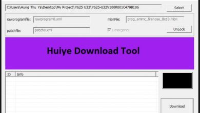 Photo of huiye Download Tool Free Working 100%