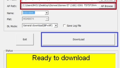 Photo of Download Free  GNQC Download Tool -2020