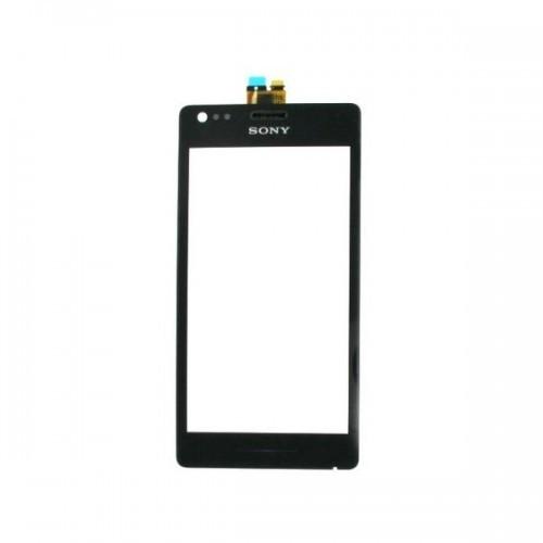 Тъч скрийн за Sony Xperia M C1905 Черен — GSMHIT