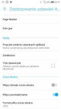 Screenshot_20171219-201939