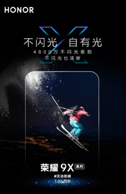 Fot. Huawei via GSMarena