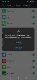 WiiWatch: zanim zadzwonisz (1)