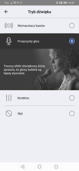 Technics Audio Connect (6)