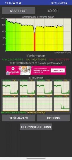Exynos 2100 w Samsung Galaxy S21 Ultra - utrata wydajności w czasie / fot. GSMArena