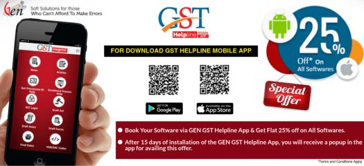GST Helpline App