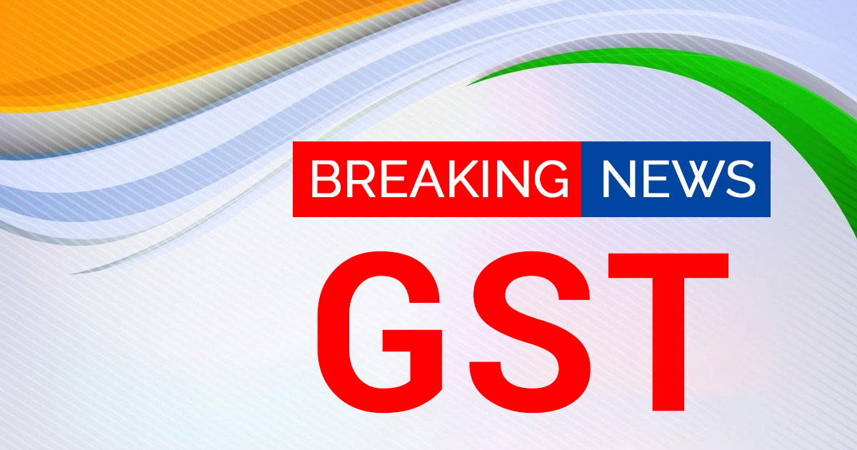 GST Updates Today India