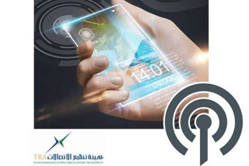 TRA launches 5G in the UAE