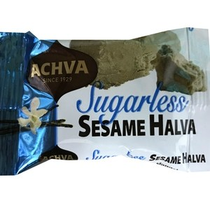 Achva Sugarless Sesame Halva 25g. Kosher, Sugarless