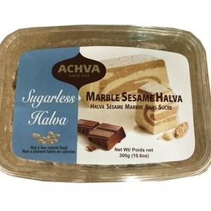 Achva Sugarless Sesame Halva Marble 300g. Kosher, Sugarless
