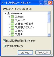 ScreenClip(12)
