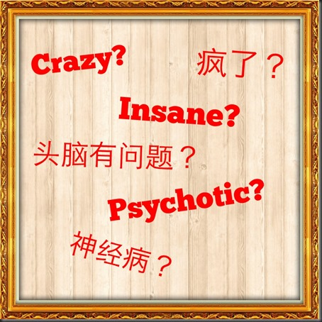 If My Son Is Crazy, I Am Insane....……
