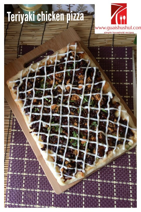 One Of My Favourite Pizza …… Japanese Teriyaki Chicken Pizza