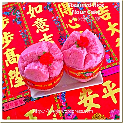 Huat Kueh- Chinese Steamed Rice Flour Cake–A Cake That Brings You Luck And Prosperity