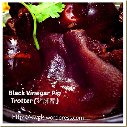Black Sweet Vinegar Pig Trotter Made Easy..