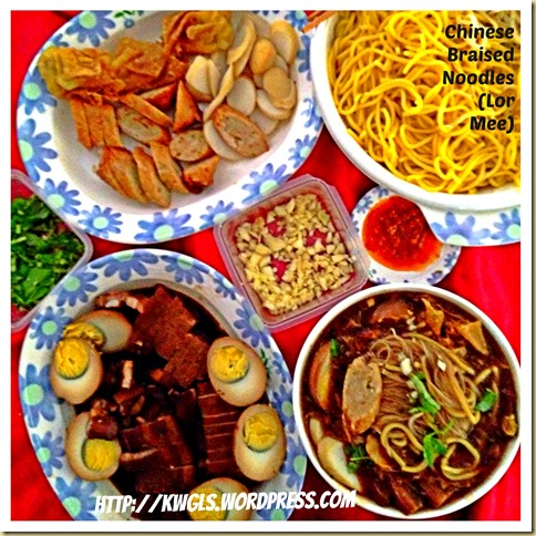 Chinese Braised Noodles (Lor Mee) - 卤面
