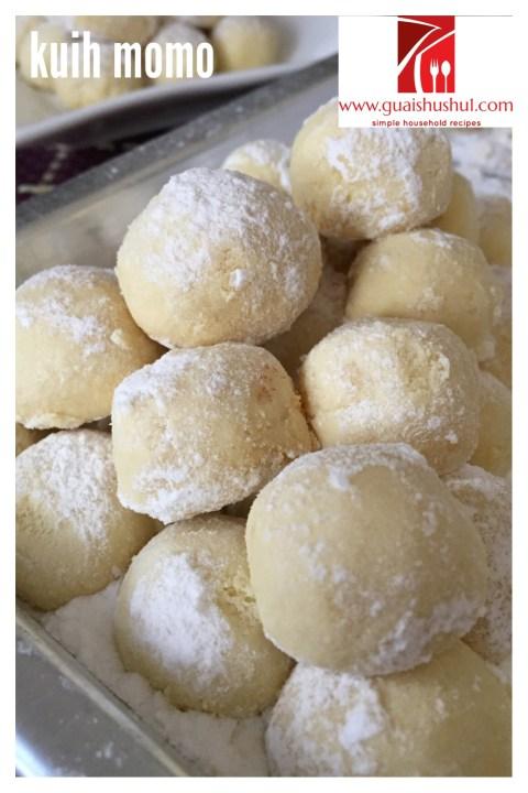 A Childhood Cookie That I Loved… Kueh Momo  or Ghee Cookies
