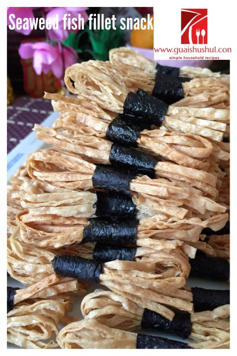 Chinese New Year Recipe : Crispy Seaweed Crackers (酥炸紫菜饼)