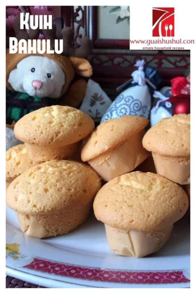 Another Kueh Bahulu?–Cupcake Kueh Bahulu (2) - 烘鸡蛋糕
