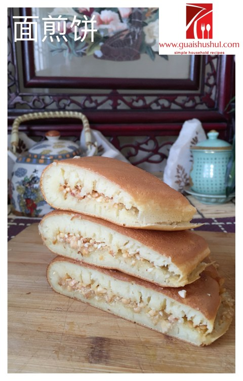 How About Turn Over Your Pancake? Mi Jian Kuih aka Murtabak Manis or Apam Balik or 面煎饼