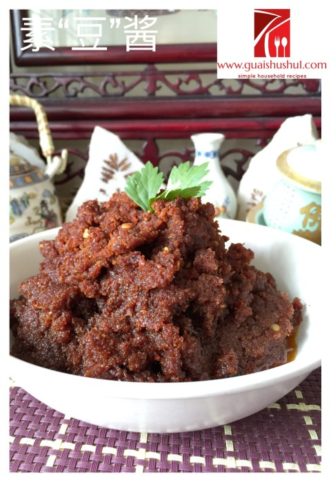 "Homemade ""Bak Cheo""–Mushroom Bean Paste Minced Meat Sauce (香菇肉酱)"
