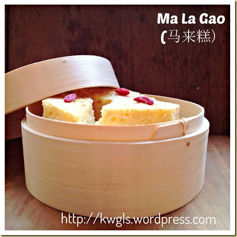 Let's Made This Dim Sum Cake At Home–Ma La Gao/Ma Lai Gao (马来糕)