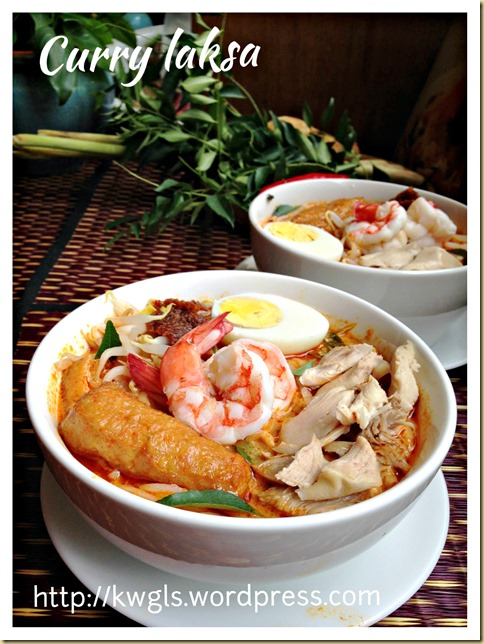 Another Hawker Centre Noodle Dish–Curry Laksa or Curry Mee (咖喱叻沙, 咖喱面)