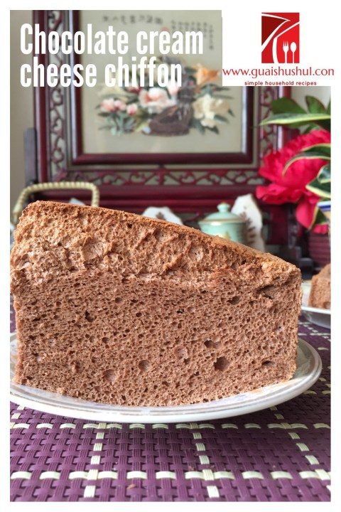 Chocolate Cream Cheese Chiffon Cake (巧克力奶酪戚风蛋糕)