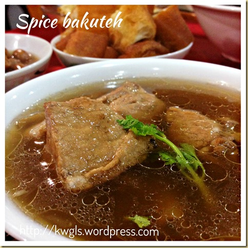 Pork Rib In Chinese Tea? - Spice Bakuteh (Bak Kut Teh) (香料肉骨茶)