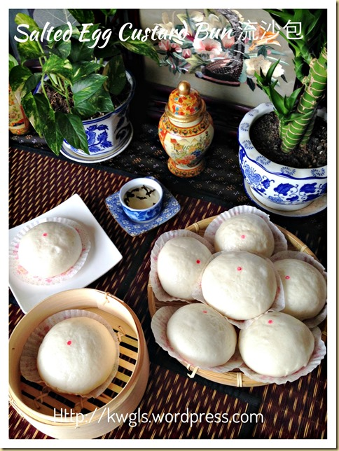It Dripped But Did Not Flowed Out.. What Is It?–Salted Egg Yolk Custard Buns or Liu Sha Bao or Nai Huang Bao (流沙包  / 奶皇包 /奶黄包)