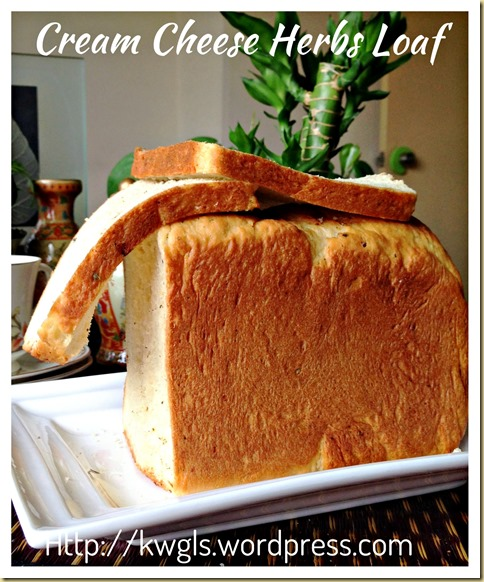 Cream Cheese Herbs Loaf (奶酪香料面包)