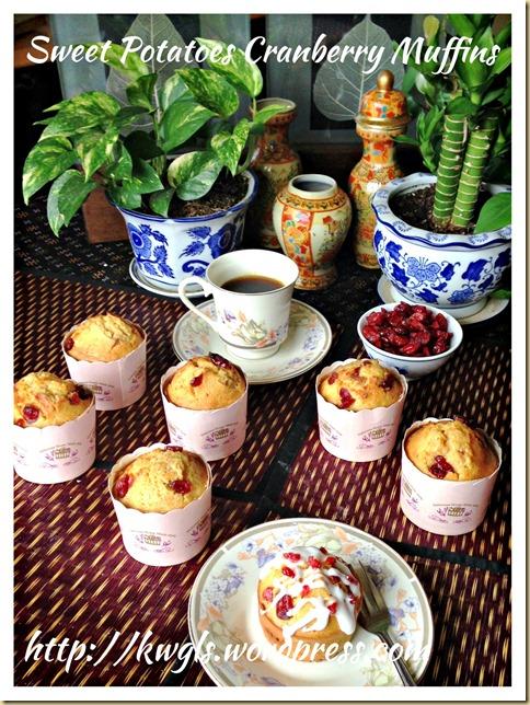 Sweet Potatoes Cranberry Muffins (蔓梅地瓜小松饼)