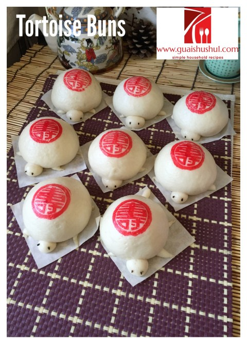 Bun In A Turtle Shape? Steamed Turtle Buns–Miku (米龟 aka 面龟)