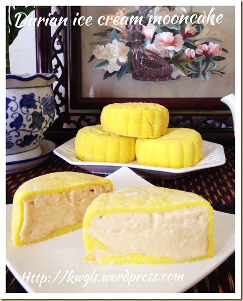 Durian Ice Cream Snowskin Mooncake (冰皮榴莲月饼)