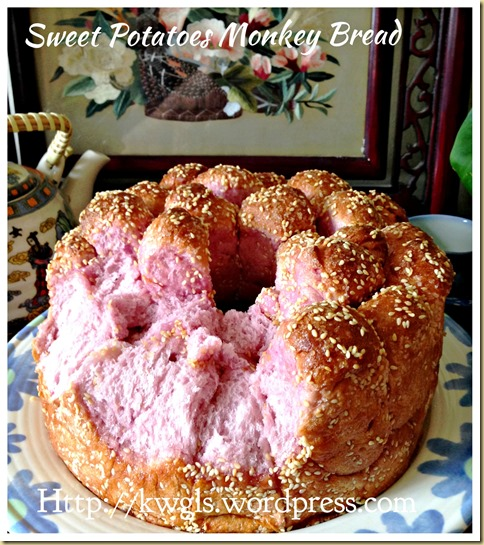 Sweet Potato Sesame Monkey Bread ( 紫薯猴子面包)