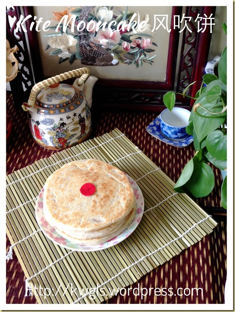 Re-Creating My Homesick Snack–Citrus Zested Kite Mooncake (风吹饼,风筝饼, 烘吹饼)