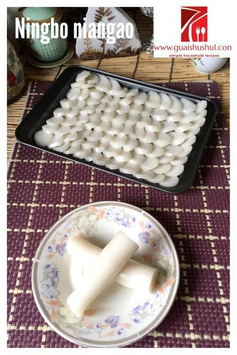 This Glutinous Rice Cake Is Entirely Different From Store Bought … Ningbo Niangao, Shanghai Niangao or Bai Guo Gan (宁波年糕,上海年糕,白果干)