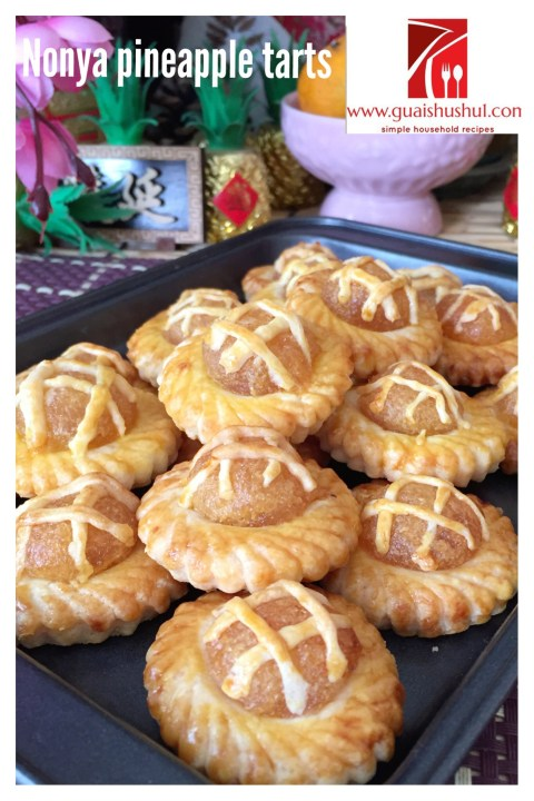 Open Faced Pineapple Tarts (凤梨挞)