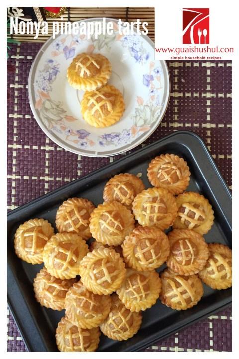 Open Faced Pineapple Tarts (凤梨挞)