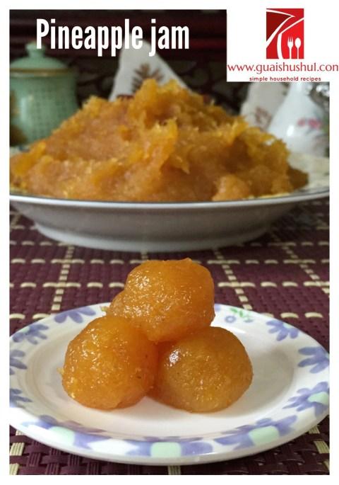 Quick and Easy 30 minutes Homemade Pineapple Jam (30 分钟简易凤梨酱)