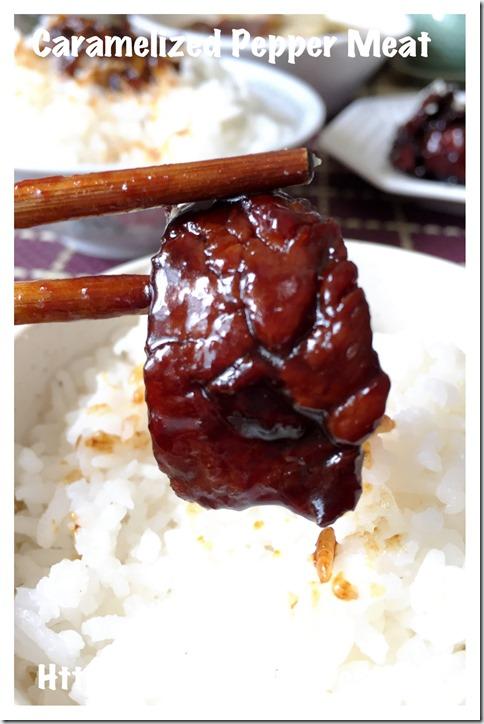 Sweet Peppery Meat (胡椒肉)