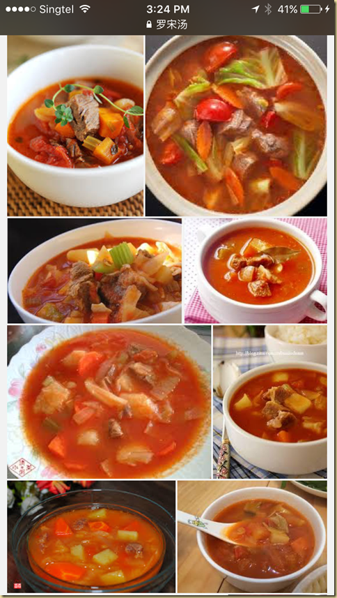 Red Vegetable Soup? -Russian Borscht Soup, Chinese Luo Song Tang (罗宋汤)