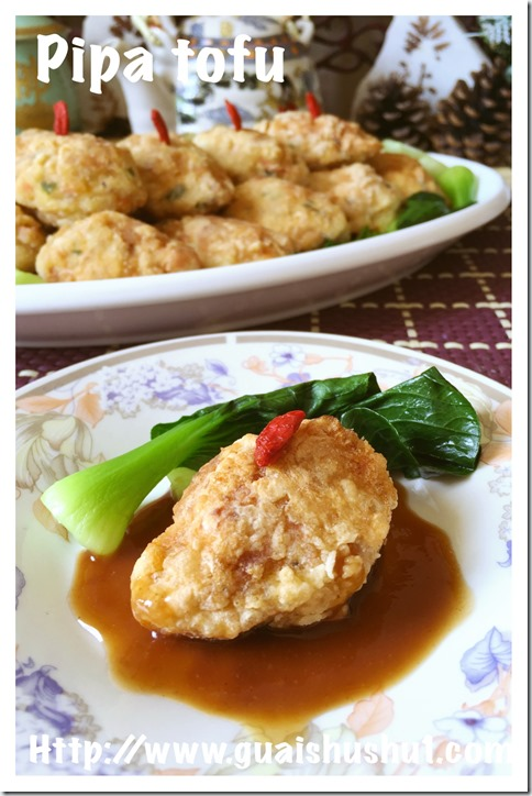 Chinese Fried Tofu Shrimp Balls–Pipa Tofu (琵琶豆腐)