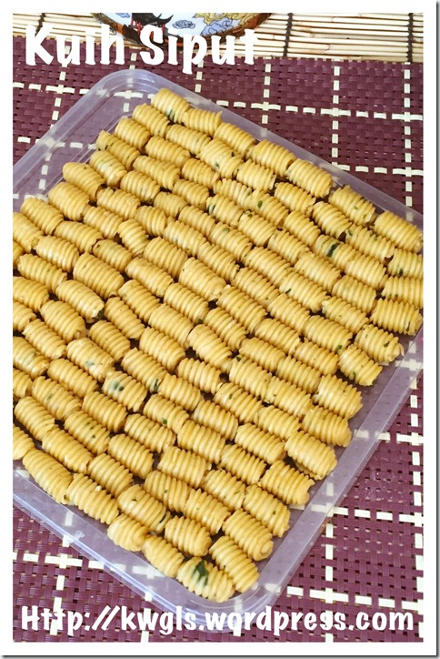 Traditional Shell Snacks?–Kuih Siput (螺旋饼)