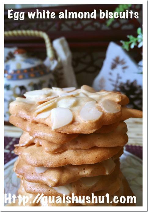 Almond Crisp (杏仁瓦片)