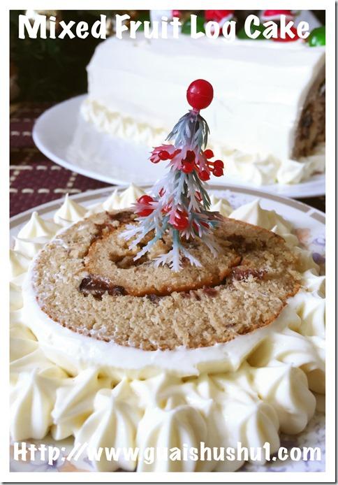 Mixed Fruit Log Cake (杂果树桐蛋糕)