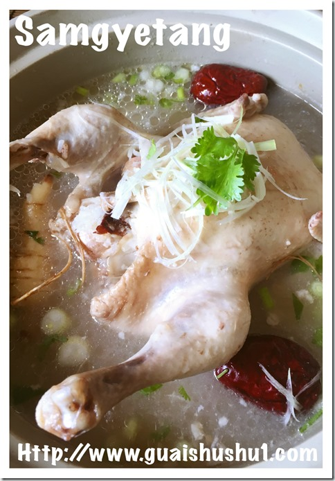 Korean Ginseng Chicken Soup–Samgyetang (삼계탕 韩式人参鸡汤)