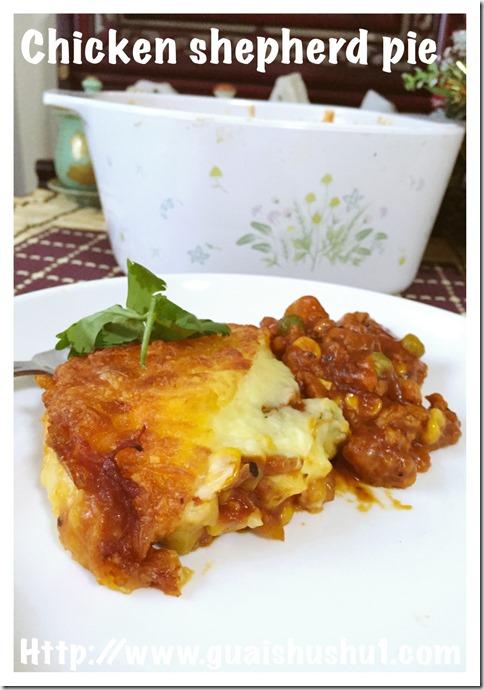 Classic Cottage or Shepherd Pie (牧羊人馅饼)