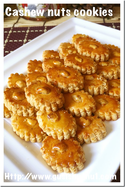 Cashew Nut Cookies (腰豆酥饼)