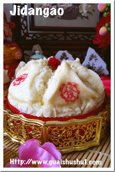 Simplest Traditional Jidangao or Steamed Sponge Cake  (简易传统鸡蛋糕)